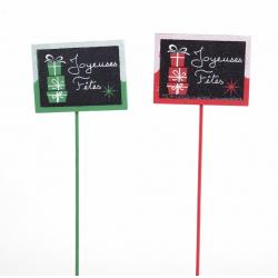"""Pique """"Joyeuses Fêtes"""" Cadeaux Assortis par 24"""