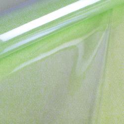 Gaine Double Clairfleur Kraft 0.8x50m Vert